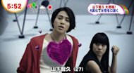 Catch Yamapi&#39;s &quot;Love Chase&quot;