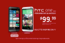Verizon can't tell new HTC phones apart in its latest ad