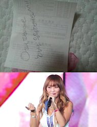 Hyo Lin reveals a unique letter from a fan