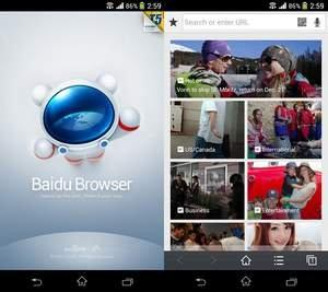 Baidu Enhances International Product Family With Baidu Browser 3.0