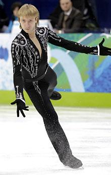 Plushenko playing mind games