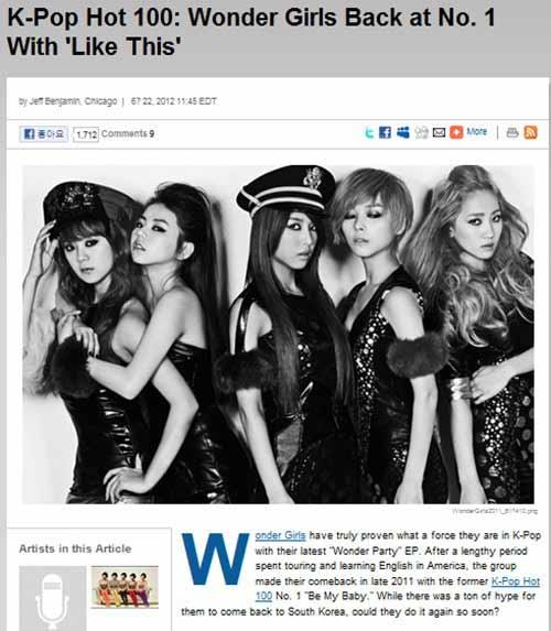 Billboard Acknowledges Wonder Girls Accomplishments; Makes Beyonce Comparison
