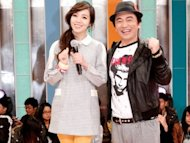 "Taiwanese variety show ""Guess"" in Mainland China"