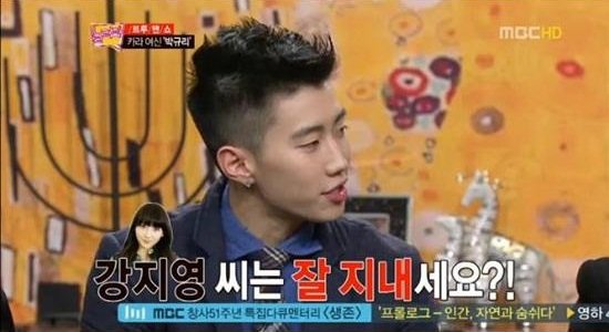 Jay Park shows his interest in Gang Ji Young