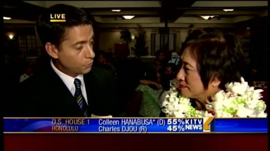 Hanabusa claims win without outside support