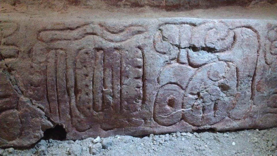 Guatemala: 'Extraordinary' Mayan frieze found 7c1a6b508e50da1a390f6a7067007ead