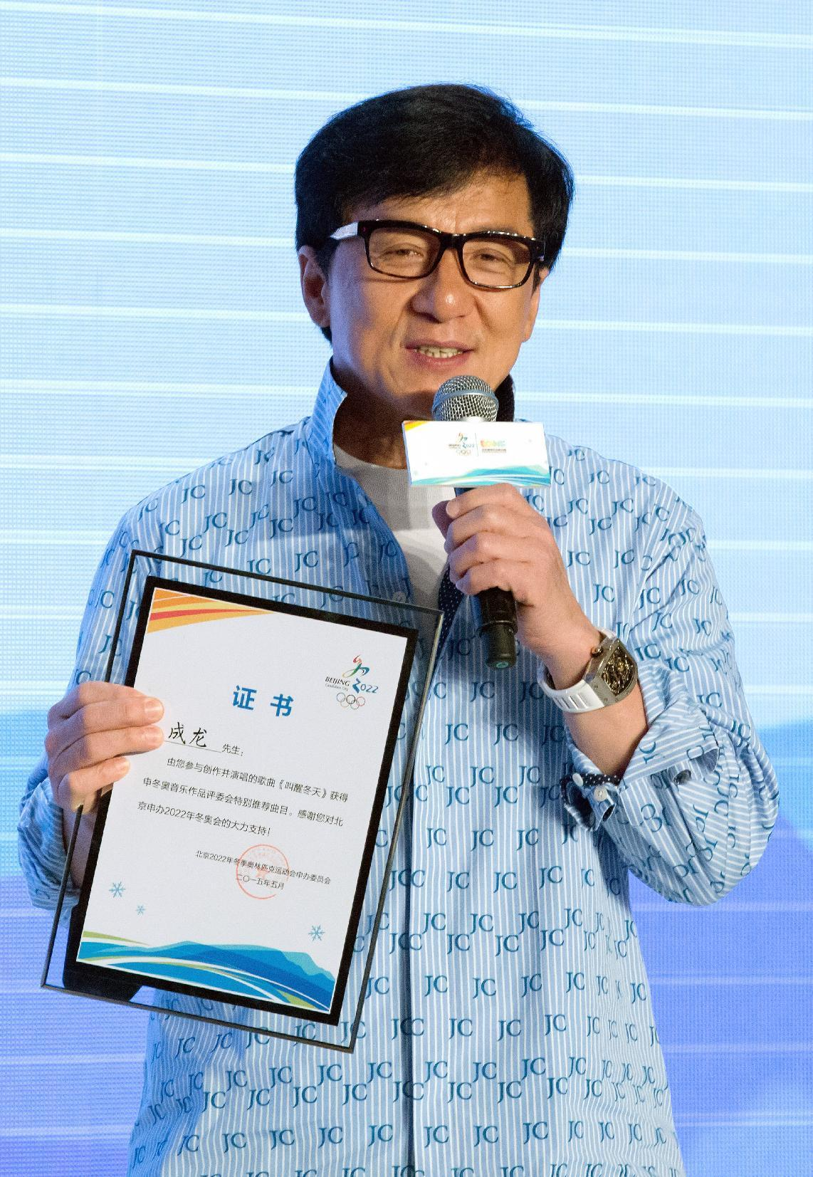 Jackie Chan backing Beijing 2022 Winter Olympics bid