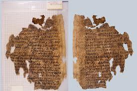 Πάπυρος 1.200 ετών εξιστορεί τη Σταύρωση του Ιησού με πολύ διαφορετικό τρόπο