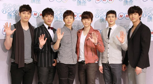 2PM set to release 4th Japanese EP