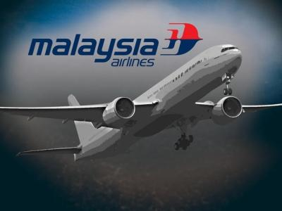 Malaysia Airlines Faces Shakeup After Disasters