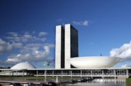 The ramp of Brasilia's National Museum, work of Brazilian architect Oscar Niemeyer, inaugurated in 2007