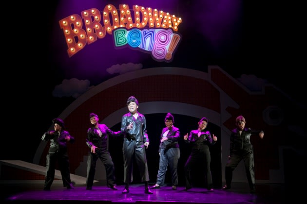 Broadway Beng brings back childhood glee