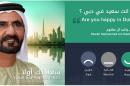 """This screen grab taken from the Dubai Police website, shows a photo of Sheikh Mohammed bin Rashid Al Maktoum, the Vice President and Prime Minister of the United Arab Emirates, and Ruler of Dubai, with the Burj Khalifa tower behind him, with one question in English and Arabic: """"Are you happy in Dubai?"""" The online poll, which was unveiled Wednesday Oct. 21, 2015, comes as Dubai tries to break into the top 10 rankings of world's happiest cities by 2021, an effort in league with other lofty aspirations in this emirate home to the world's tallest building. Maj. Gen. Khamis Mattar Al Mazeina, Dubai's police chief, told local media that his officers would randomly call a selection of those unhappy to ask what was upsetting them. (Dubai Police website via AP,)"""