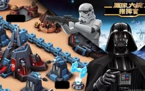 Star Wars: Commander is a big hit in China with 1M users in four days