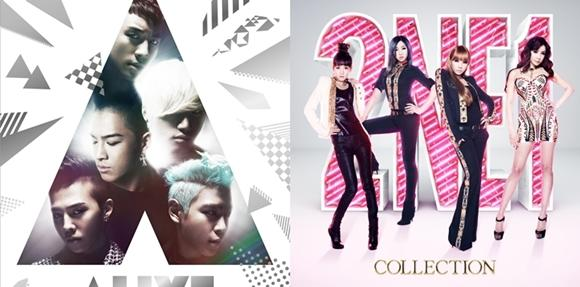 Big Bang-2NE1 releasing albums in Japan at the same time
