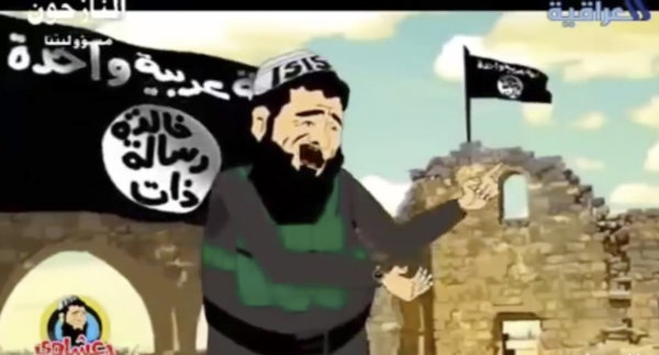 Islamic State group becomes target of Arab satire