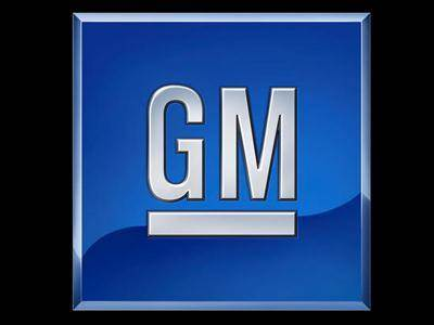 GM to Buy Back 200M Shares As Part of Gov't Exit