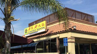 Gottsui Monterey Park Closes While Dongbei Cuisine Rises in the SGV
