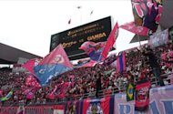 EXCLUSIVE: &#39;No clear plan to join&#39; - Cerezo Osaka spokesperson on the Japanese club&#39;s alleged plans to join the S.League next season