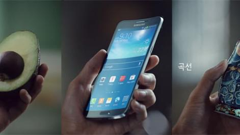 Samsung's Galaxy Round ad compares its curved smartphone to avocados, russian dolls video