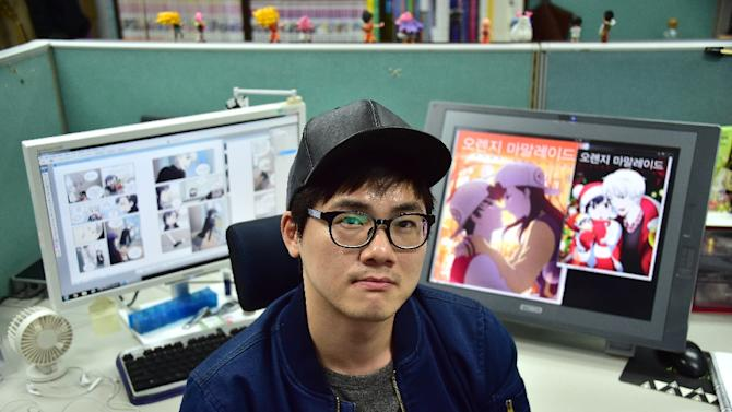 Seok-Woo became a full time webtoon artist after a series he devised -- a psychological thriller about school bullying -- won a 2007 competition to publish a regular series on Naver