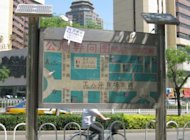 Public Toilet Map, near the Dongshis---ao subway exit, Beijing