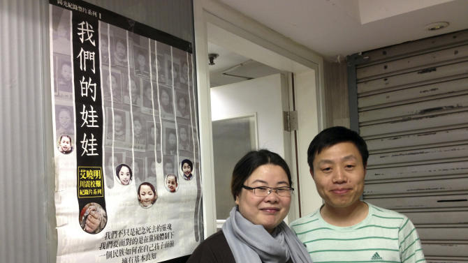 China detains journalist who covered labor abuse