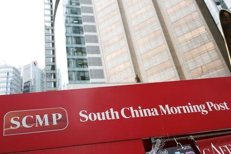 Alibaba in talks with Hong Kong's SCMP Group for media assets - source
