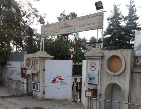 Medical charity MSF demands independent probe into strike on Afghan hospital
