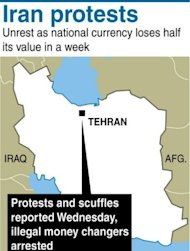 <p>Map showing the Iranian capital of Tehran where scuffles broke out Wednesday in the first sign of unrest over Iran's plunging currency, which has lost more than half its value since last week</p>