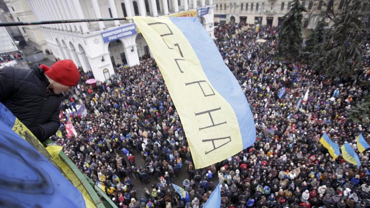 An aerial view shows supporters of EU integration who hold a rally in central Kiev