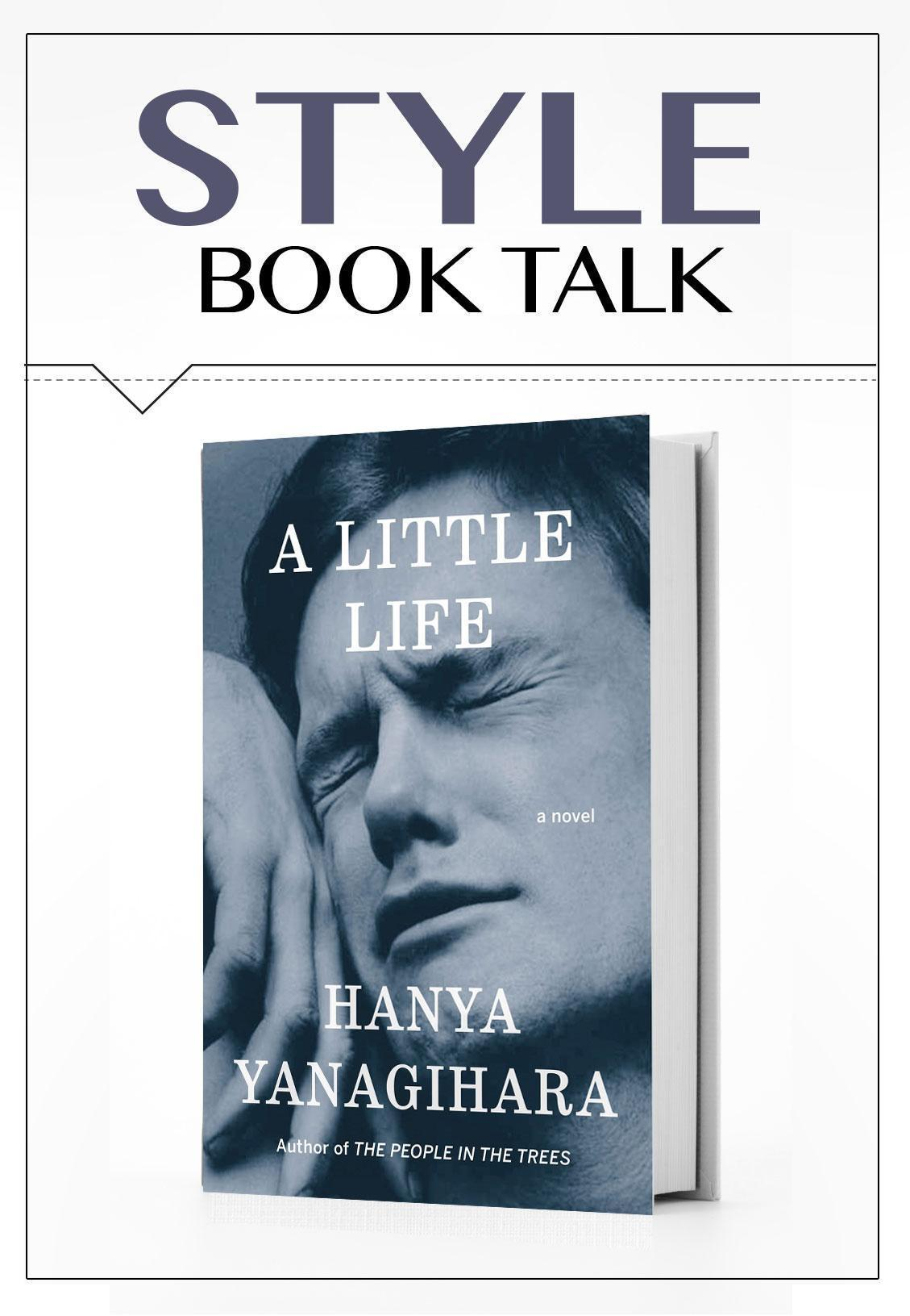 Hanya Yanagihara's New Novel Offers an Inside Look into the Mysterious Male Psyche