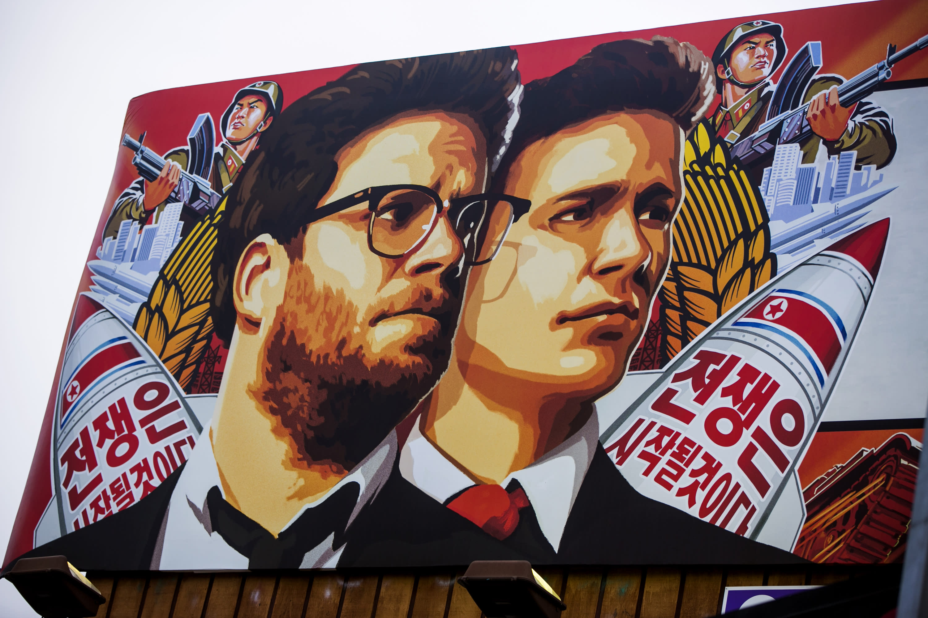 "Fans react to ""The Interview"" release"