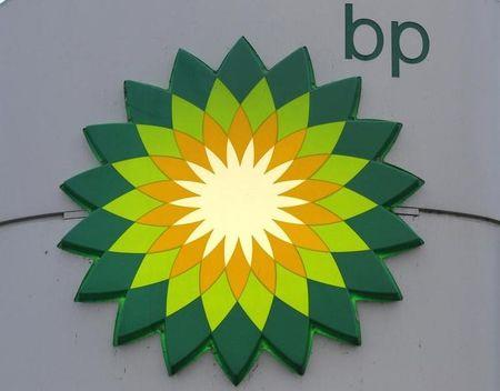 Ex-BP executive can be charged with obstructing Congress: U.S. court
