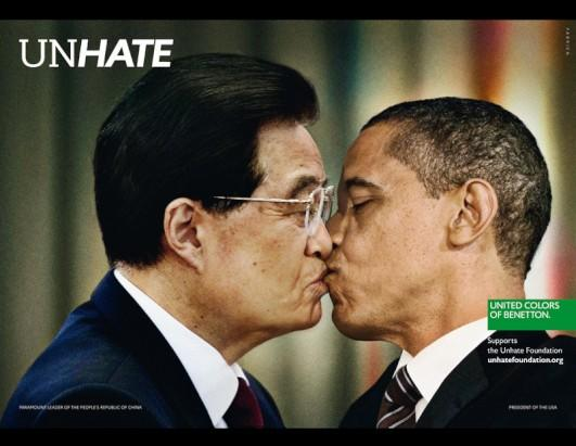 benetton_unhate_obama_hu_jintao_dps_ssh.jpg