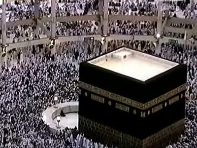 Raw: Second Day of Hajj Pilgrimage