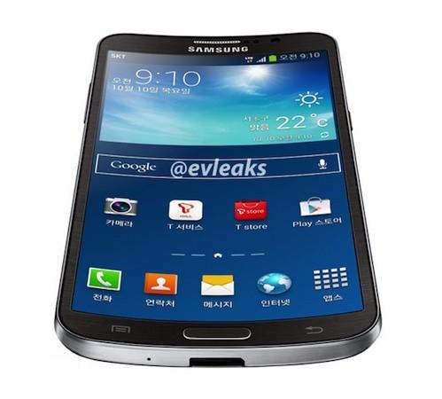 Samsung's curved smartphone gets pictured in leak