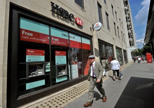 <p>A branch of HSBC bank in central London. Global banking giant HSBC Holdings will apologise to a US Senate hearing next week for failures in its anti-money laundering controls, a report said Wednesday.</p>