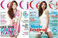 UEE & Son Dam Bi appear on same magazine covers