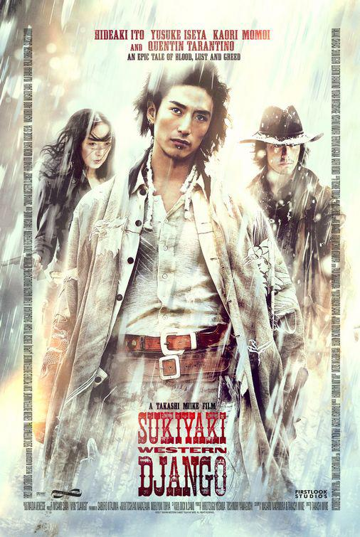 Poster Sukiyaki Western Django Production Stills First Look 2008