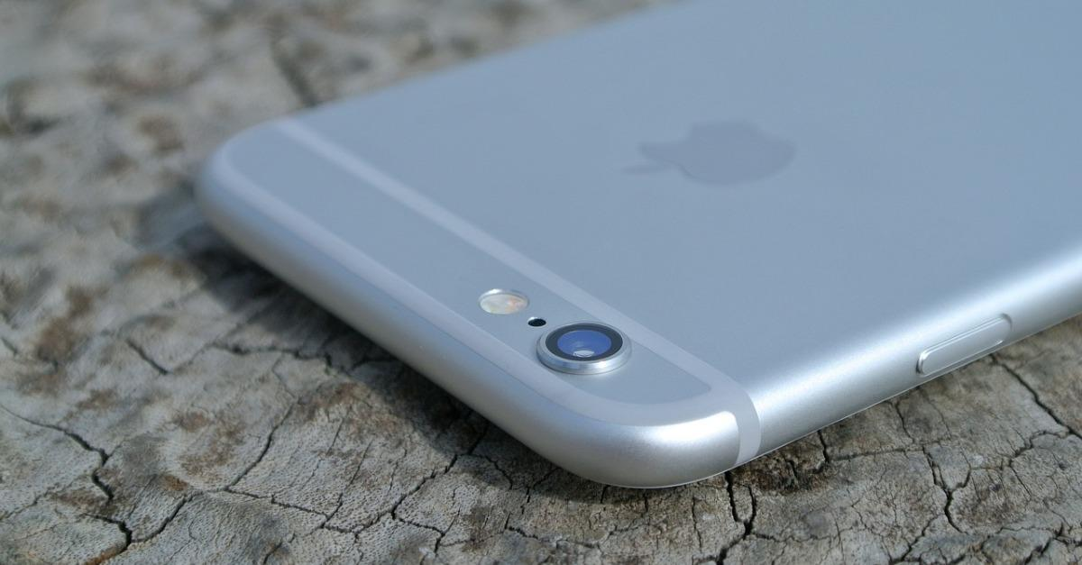 Forget The iPhone 6. Next Apple Sensation Leaked