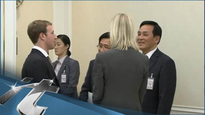 Tech Companies News Byte: Facebook Looking to Partner With Samsung?