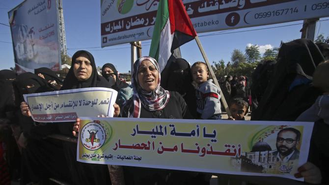 Palestinians protest against the blockade and call for reconstructing Gaza, in Khan Younis in the southern Gaza Strip