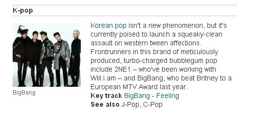 Big Bang and K-Pop Featured in ′A-Z of Pop′ in UK's ′The Guardian′