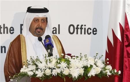 Qatar's Assistant Foreign Minister Ali Alhajri speaks during the opening of the Taliban Afghanistan Political Office in Doha