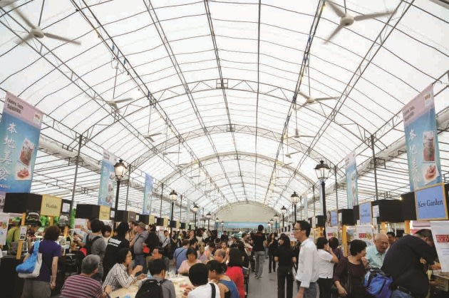 Singapore Food Festival Is Back Again