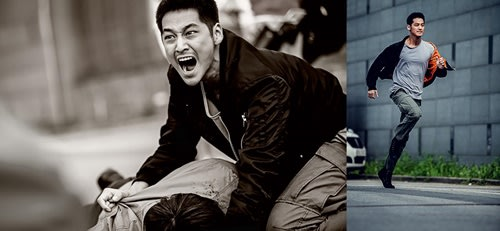 Kim Bum Shows His Anger In 'Hidden Identity'