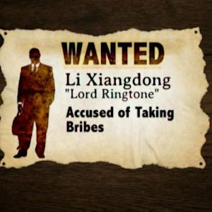 China Names Top 100 List of Corruption Suspects