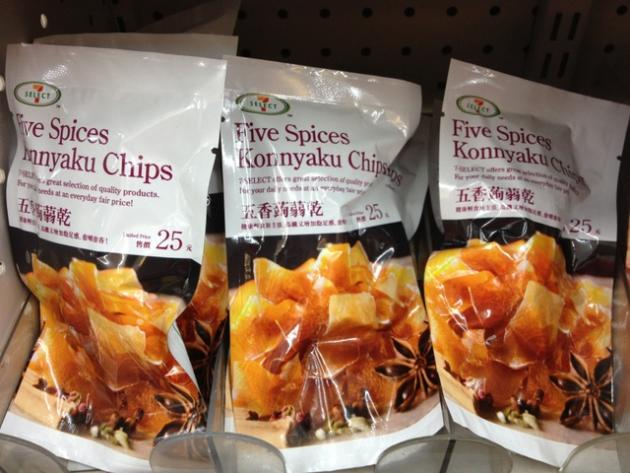 Five-spice konnyaku chips