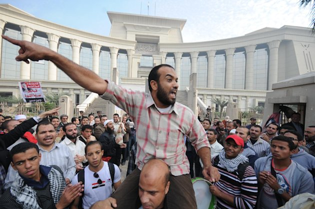 Egypt's Top Court Suspends Work In Protest